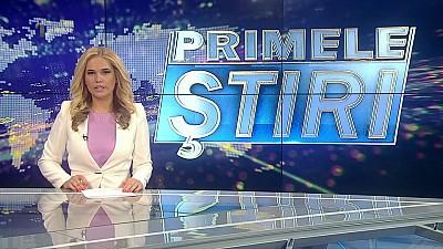 Primele Știri - 14 iulie 2018, 00:00
