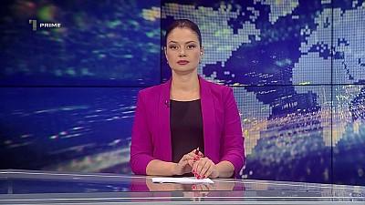 Primele Știri - 20 iulie 2018, 00:00