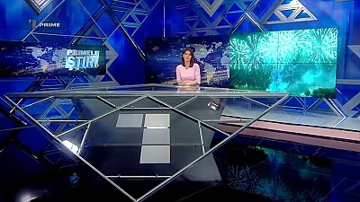 Primele Știri - 15 iulie 2018, 21:00