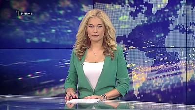 Primele Știri - 19 iulie 2018, 18:00