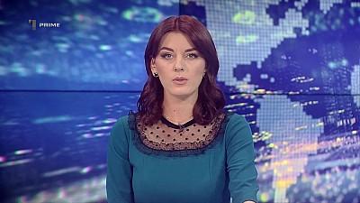 Primele Știri - 14 august 2018, 15:00