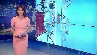 Primele Știri - 17 august 2018, 21:00