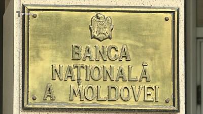 Депозиты растут: люди несут наличные в банки. 21.09