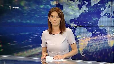 Primele Știri - 22 Septembrie 2018, 15:00