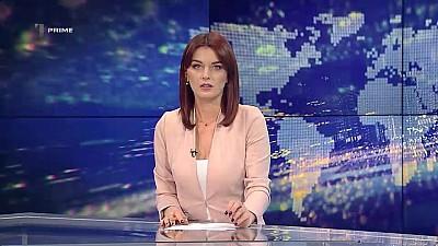 Primele Știri - 18 Septembrie 2018, 15:00
