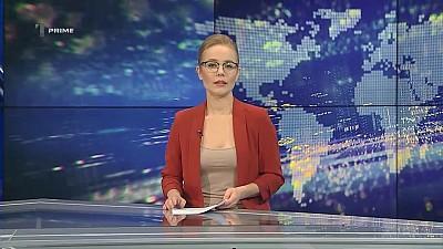 Primele Știri - 21 Septembrie 2018, 12:00