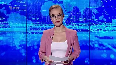 Primele Știri - 26 Septembrie 2018, 09:00