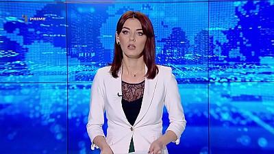 Primele Știri - 20 Septembrie 2018, 09:00