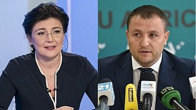 Miniştrii desemnați, Silvia Radu şi Nicolae Ciubuc, vor depune astăzi jurământul de învestire în funcție
