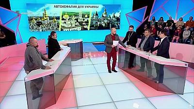 Автокефалия для Украины. 15.10