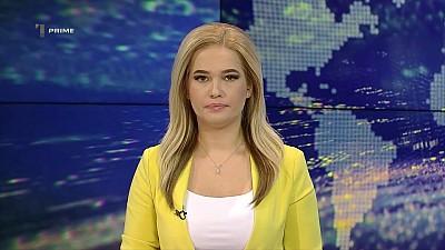 Primele Știri - 17 Octombrie 2018, 18:00
