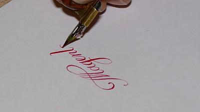 Arta scrisului de mână. Un tânăr din Chișinău este pasionat de caligrafie şi dorește să-şi deschidă o afacere