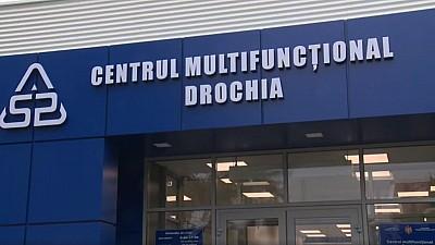 Centru multifuncțional, în raionul Drochia. Locuitorii vor putea perfecta actele mai repede