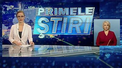 Primele Știri - 19 Noiembrie 2018, 15:00