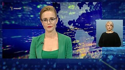 Primele Știri - 16 Noiembrie 2018, 15:00